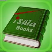 کتابخانه شیعه iShia Books 2.5.4