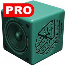 قرآن بیان نسخه 2.2.7 برای اندروید 2.2 به بالا