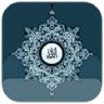 نرم افزار قرآنی باران رحمت 1.0.1 برای اندروید 2.2 و بالاتر