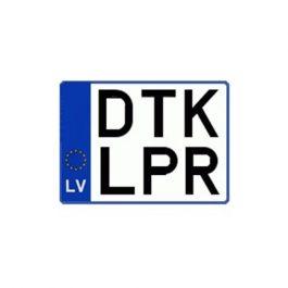 DTK ANPR SDK 2.0.155 x86/x64