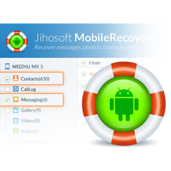 Gihosoft Android Data Recovery 8.1.9 Multilingual