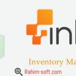 inFlow Inventory Premium 2.5.1