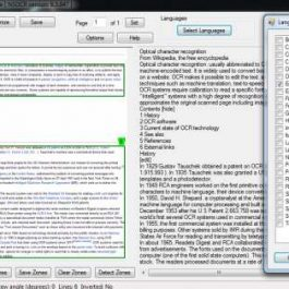 Nicomsoft OCR SDK 7.0.885