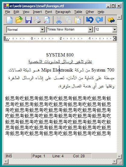 Sub System SpellTime