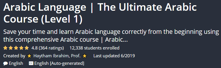 Arabic Language The Ultimate Arabic Course (Level 1)