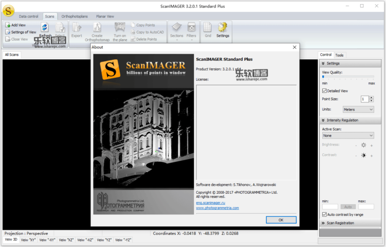 Photogrammetry ScanIMAGER